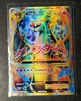 POKEMON: MEGA M CHARIZARD EX - FULL ART HOLO CUSTOM ORICA - NOT TCG READ DETAILS