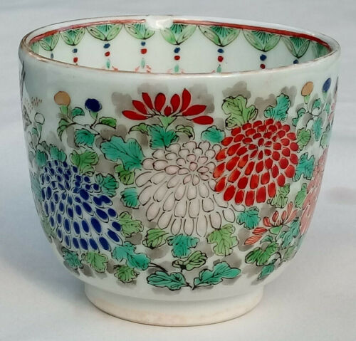 Japanese Hand Painted Tea Bowl Cup Antique