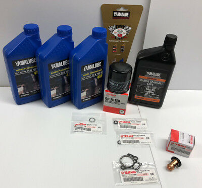 YAMAHA F50 Outboard Oil Change Kit Gear Lube Thermostat 10W30 LUB-MRNSM-KT-10