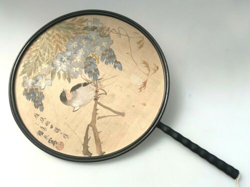 CIRCULAR ANTIQUE CHINA CHINESE HANDFAN ROUND CIRCULAR FAN QING LACQUER SILK