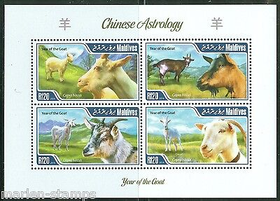 MALDIVES 2015 CHINESE LUNAR NEW YEAR OF THE GOAT SHEET MINT