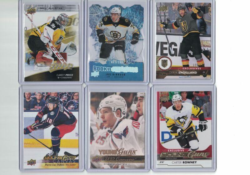 2017-18 Upper Deck Series 2 #429 Deryk Engelland Vegas Golden Knights Hockey Card