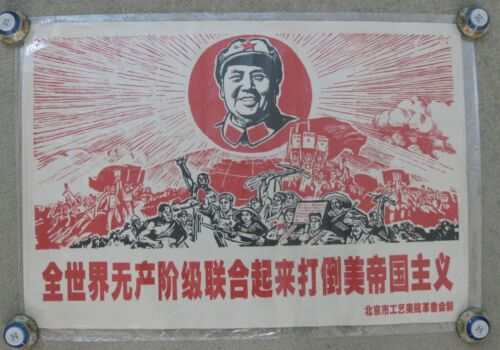 Down with American Imperialism!: Original Cultural Revolution Mao Poster