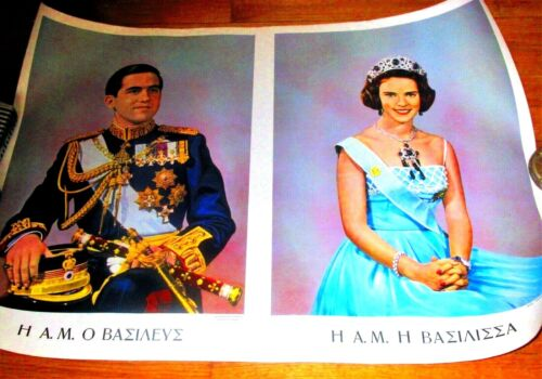 RARE VINTAGE GREEK ROYALTY KING CONSTANTINE II & ANNA MARIA COLOR POSTER