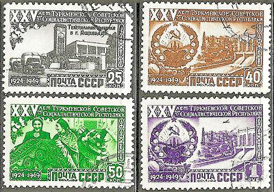 Russia #1438-1441, CTO, NH -1950- Turkmen SSR - Complete Set - CV=5.50