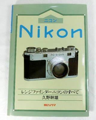 Nikon Rangefinder Camera book M S photo proto history I M S SP 2 3 4