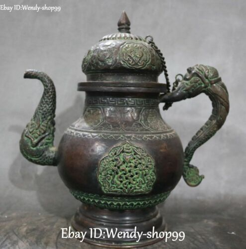 Old Bronze Dragon Head 8 Auspicious Symbol Chain Wine Pot Kettle Flask Flagon