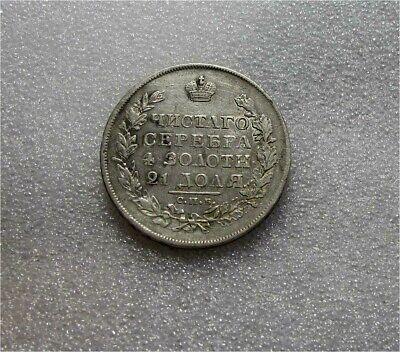 RUSSIA RUSSIAN EMPIRE SILVER RUBLE, ROUBLE, CROWN 1819 - VF