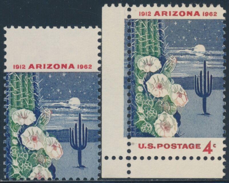 "#1192 Var. Arizona ""us Postage 4c"" Missing & Major Perf Shift Errors Bs7935"