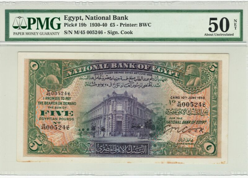 EGYPT 1940 5 POUNDS COOK P19b AU PMG 50 WWII - RARE !