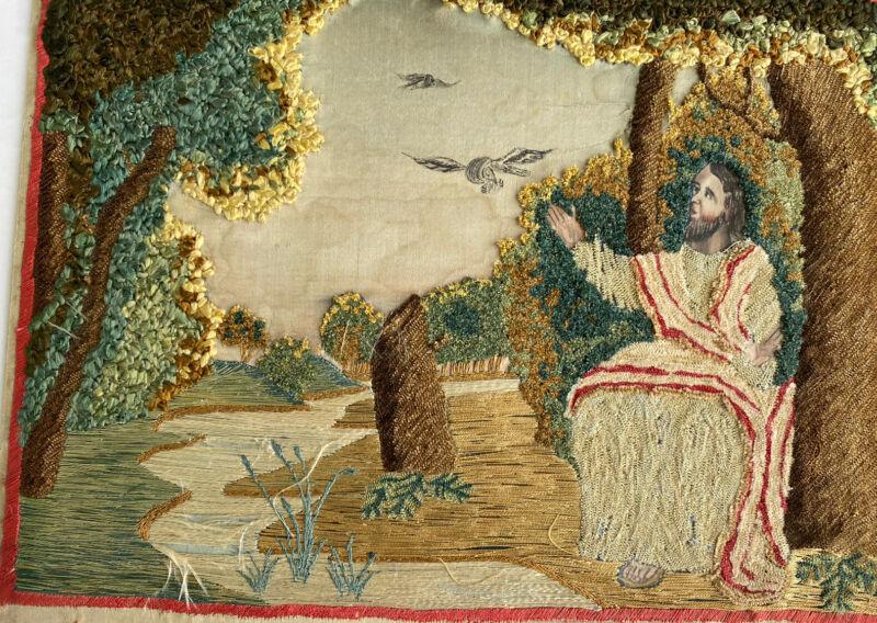 Gorgeous 18th C. SILK Needlework Panel c. 1700's Antique Textile Religious Theme