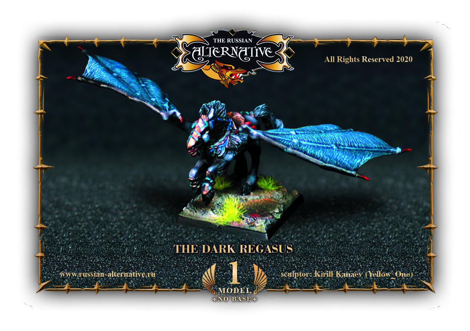 как выглядит Dark Pegasus фото