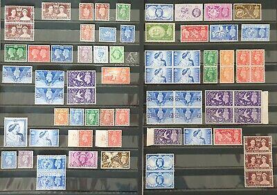 DUZIK: GB King George VI  Mixed Unused/MM/MNH Stamps  (NoL899)**