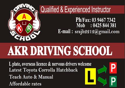 DRIVING SCHOOL IN NORTHERN SUBURB (BUNDOORA)