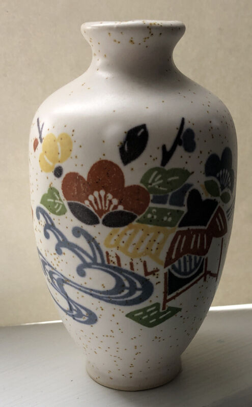 4 Inch Japanese Pottery Vase Marked Made In Japan
