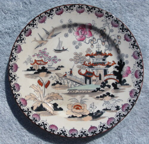 Antique English stoneware plate Port of Chusan by Wedgwood & Co 10.5in gaudyware