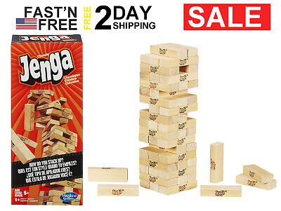 Jenga Game Best Fun Family Home Party Gift Kids Indoor Outdoor Christmas Play ()