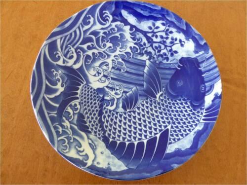 "1 PC. Japanese Plate 10""D Porcelain Blue KOI Carp/ Made in Japan"
