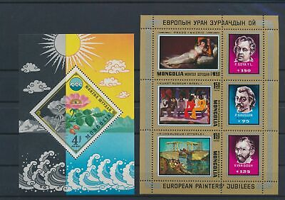 LO16144 Mongolia flowers paintings sheets MNH