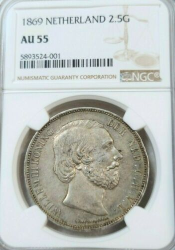 1869 NETHERLANDS SILVER 2.5 GULDEN WILLIAM III NGC AU 55 BEAUTIFUL HIGH GRADE