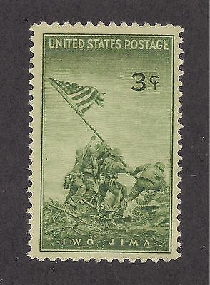 U.S. MARINE CORPS - 1945 IWO JIMA FLAG RAISING - GENUINE WWII U.S. POSTAGE STAMP