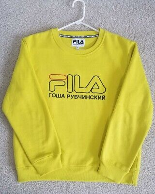 Gosha Rubchinskiy x Fila Yellow Crewneck Sweater Medium
