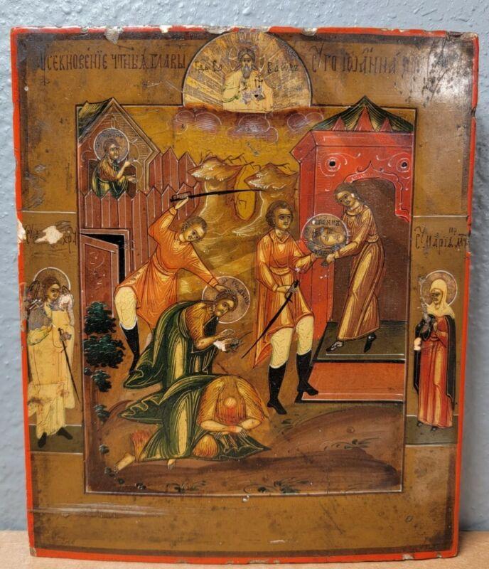 Antique 19th Russian Icon Beheading John the Baptist Saint Panel Painting greek