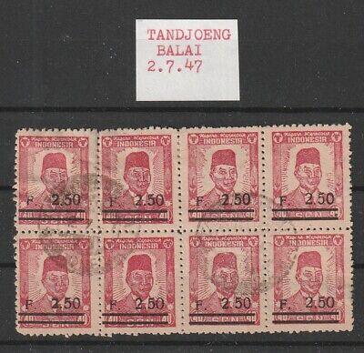 Indonesia Interim Sumatra Zbl. #  46  in 8 block used TANDJOENG BALAI vf used