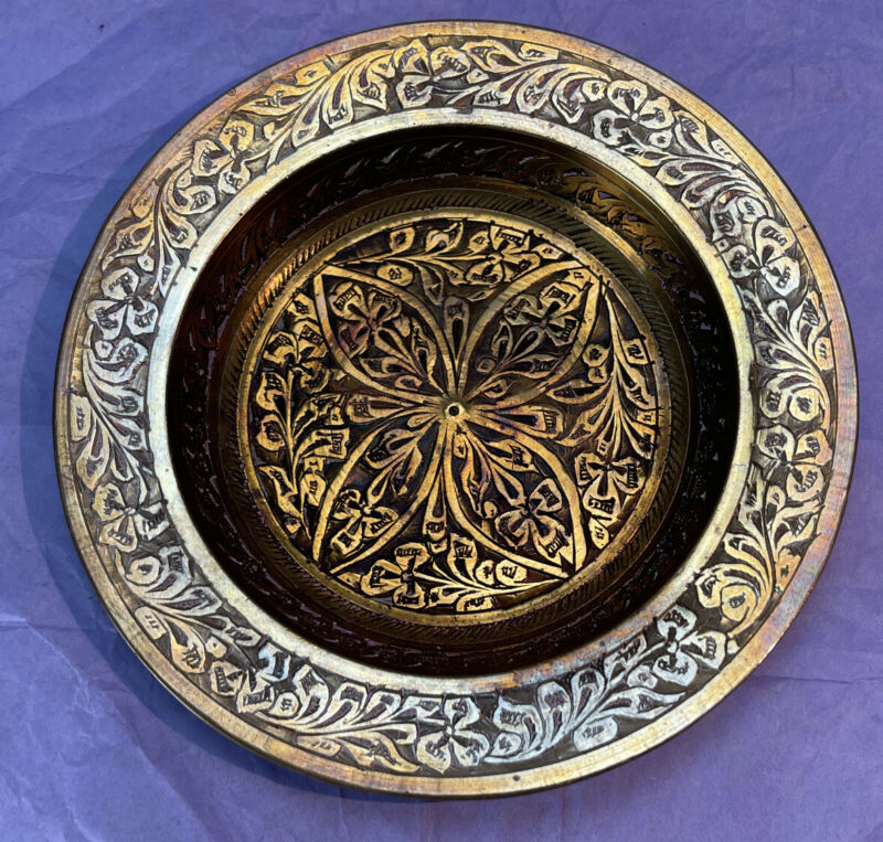 Vintage Brass Ornate Floral Plate Trinket Tray Marked India FREE SHIPPING