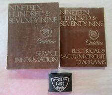1979 CADILLAC SERVICE SHOP REPAIR MANUAL & ELECTRICAL ...