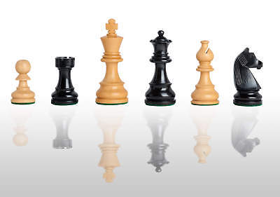 (USCF Sales The Championship Chess Set - Pieces Only - 3.75