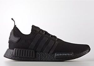Adidas NMD Japan US 10 Carlton Melbourne City Preview