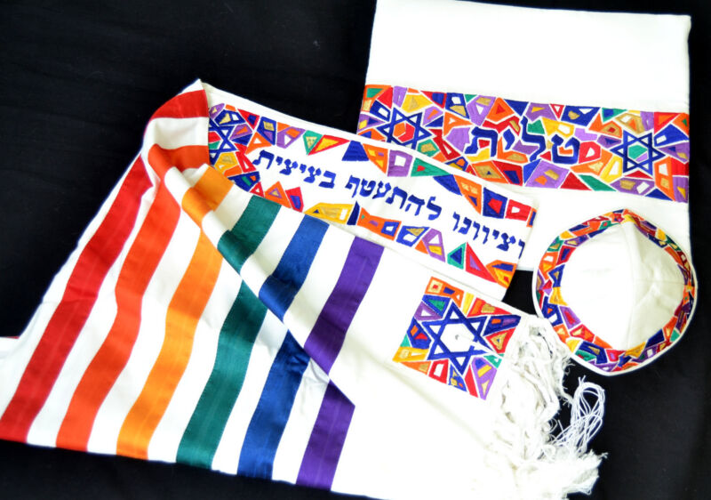"new Tallit+kippa+bag Embroidered Silk 19X70""  Man/Women Magen David-Rainbow"