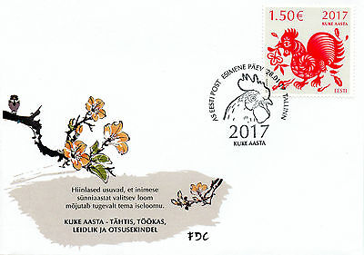Estonia 2017 FDC Year of Rooster 1v Cover Chinese Lunar New Year Zodiac Stamps