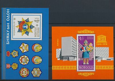 LO16140 Mongolia unesco order awards medals sheets MNH