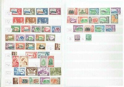 V074 Dominica GV & GVI sets collection MINT on 2sides RSWs, SJs, UPUs, etc. c£££