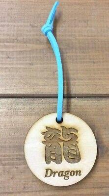 """""""龍"""" """"Dragon"""" Japanese Kanji sign Wood key chain laser cut craft with strap F/S"""