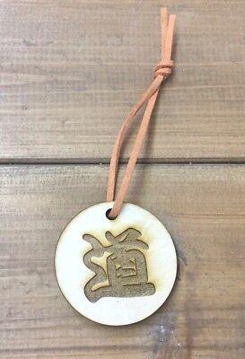 """""""道"""" """"Road"""" Japanese Kanji sign Wood key chain laser cut craft with strap F/S"""