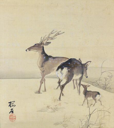 """Framed, Original Konoshima Okoku Makuri Honshi """"Stag & Family"""" c. 1918"""
