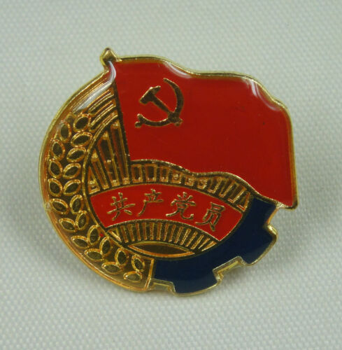 The Party Emblem of China Communist Party Pin Badge