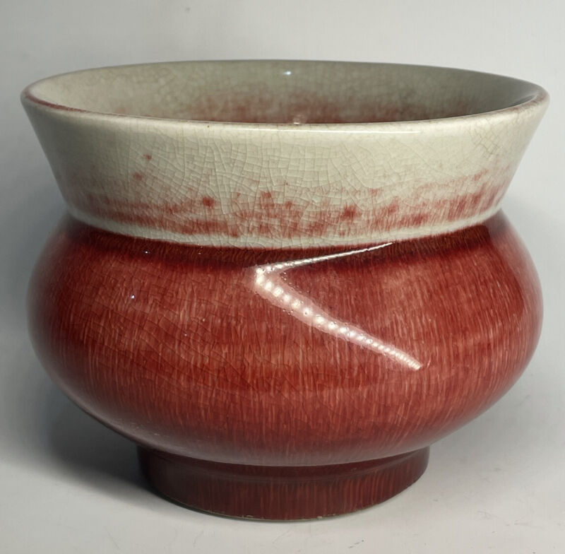 Antique Late Qing - Republic Chinese Red Flambe Oxblood Sang de Boeuf Incense