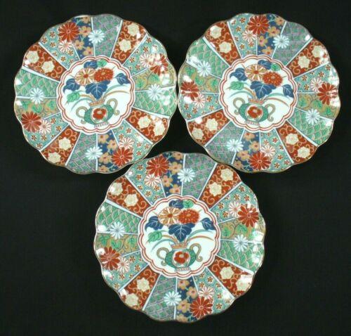 Vintage~3~ORIENTAL~Arita~IMARI FAN~1985~Japan~PORCELAIN~Plates~FLORAL~Scalloped
