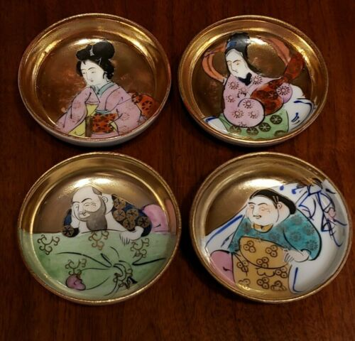 4  1930s-1940s Made in Japan Sake Cup Heavy Gold Hand Painted Figures WWII Era