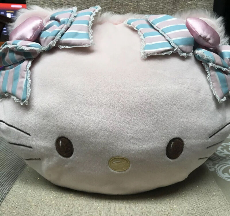 "Sanrio Hello Kitty 17"" Pillow W/ Zipper Closure"