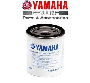Yamaha outboard water separating fuel filter 115hp ymm for Yamaha outboard fuel filters