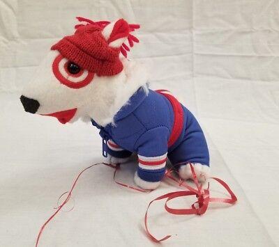 Target Bullseye Dog Snow Suit Costume Dog Stuffed Animal Plush - Bullseye Dog Costume