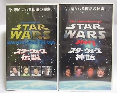 Star Wars - The Unauthorised Story & The STARS of Interviews From The Cast VHS