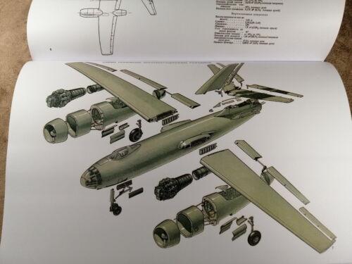 VTG RUSSIAN SOVIET MANUAL BOOK ILYUSHIN IL-28 BEAGLE JET BOMBER AIRCRAFT 1951y