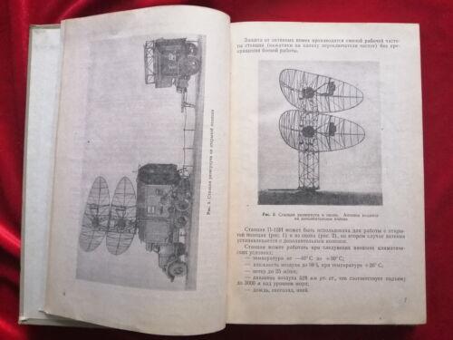 VTG RUSSIAN SOVIET AIRCRAFT P-15 P-15N 1RL13 Flat Face A UHF RADAR MANUAL BOOK