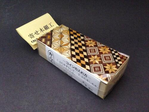 Japanese Yosegi Puzzle Box Magic Coin Wooden Trick Box Hand Craft Made in Japan